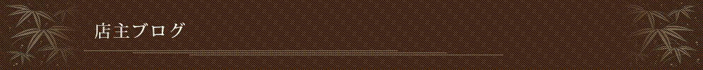 座敷宴会【兵庫県・加古川市で 宅配弁当・仕出しなら 和平・おもてなし館】  兵庫県加古川で仕出し宅配なら和平おもてなし館