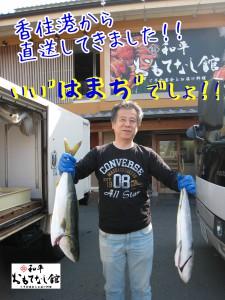 2014.4yamane-san