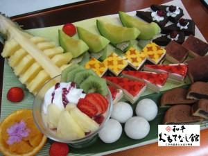 2014.6fruits1