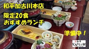 kakogawahonten6